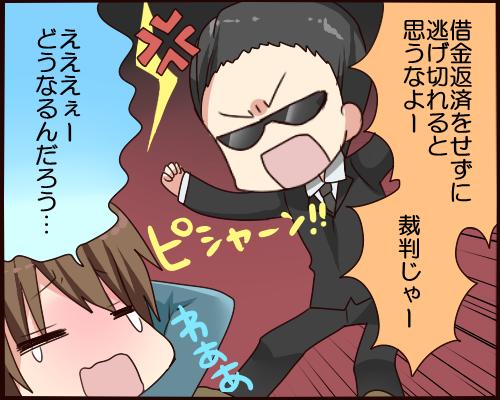 hensaitokusoku-musi