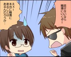 syokubanitokusoku