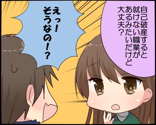 jikohasan-sikakuseigen