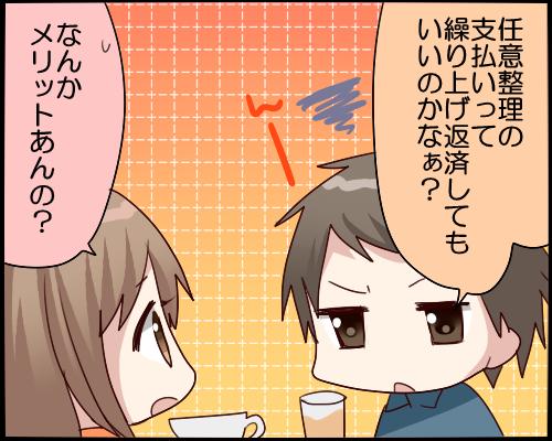 niniseiri-kuriage