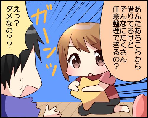 niniseiri-nanken
