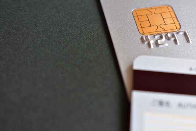 過払い金請求にはリスクあり!ずっと同じ金融機関を利用している人は要注意