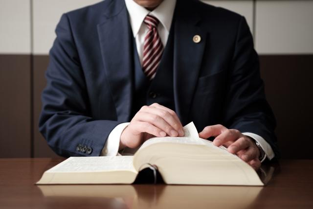 過払い金請求のリスクを最小限にする方法