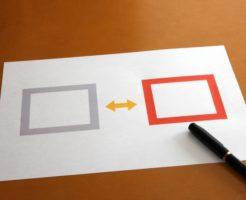 任意整理と特定調停のどちらを選ぶべき?弁護士に相談すべきか迷う人が知りたい「5つの違い」