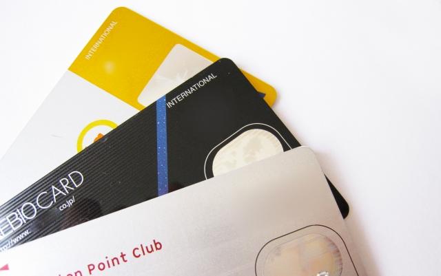 家賃引落に使っているカードが利用停止された時の対処法