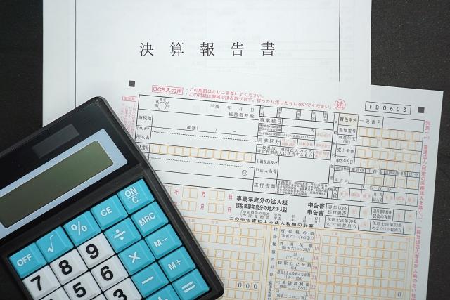 会社の債務整理はどんな方法がある?