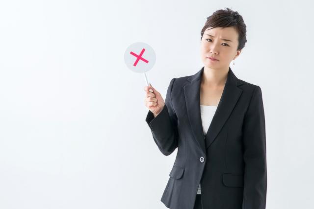 債務整理中に借入すると任意整理に失敗する