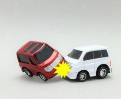 交通事故の加害者が自己破産するとどうなる?賠償金は払わなくてもいい?