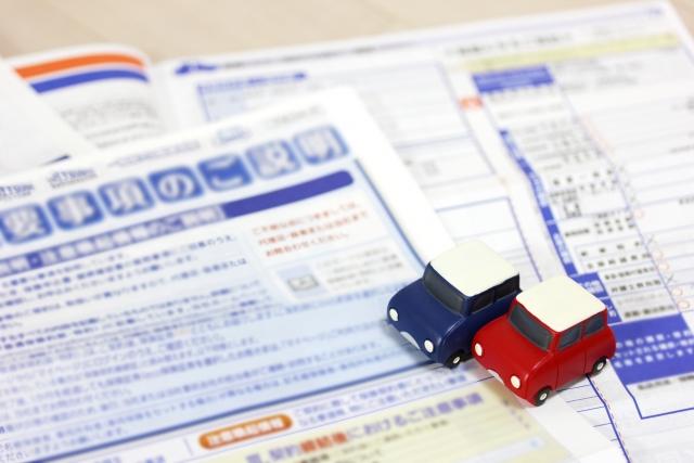 自己破産者が任意保険加入中であるときの損害賠償対応