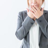 【総集編】借金が家族・職場にバレるきっかけ一覧